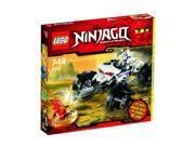 LEGO Ninjago Exclusive Limited Edition Set #2518 Nuckals ATV Includes Kai Ninja Mini Figure Spinner!