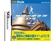 DS:Style Series: Chikyuu no Arukikata DS (Thai) [Japan Import]