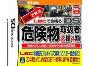 Honki de Manabu: LEC de Goukakuru - DS Kikenbutsu Toriatsukaimono Otsushu 4-Rui [Japan Import]