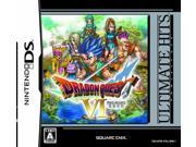 Dragon Quest VI: Maboroshi no Daichi (Ultimate Hits) [Japan Import]