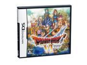 Dragon Quest VI: Maboroshi no Daichi [Japan Import]