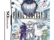 Final Fantasy IV [Japan Import]