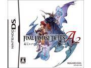 Final Fantasy Tactics A2: Fuuketsu no Grimoire [Japan Import]