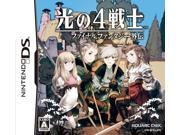 Hikari no 4 Senshi: Final Fantasy Gaiden [Japan Import]