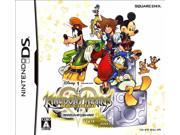 Kingdom Hearts Re:coded [Japan Import]