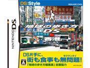 DS:Style Series: Chikyuu no Arukikata DS (Hong Kong) [Japan Import]