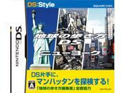 DS:Style Series: Chikyuu no Arukikata DS (New York) [Japan Import]