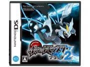 Pokemon Black Version 2 II New Sealed Nintendo DS/DS LITE Japanese Game Pocket Monster Best Wishes (Japanese Language) [Nintendo DS/DS Lite ONLY]