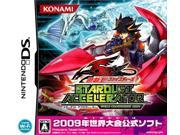 Yu-Gi-Oh! 5D's Stardust Accelerator: World Championship 2009 [Japan Import]