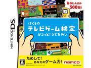 Bokura no Telebi Game Kentei [Japan Import]