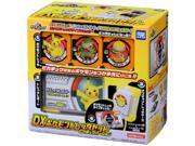 Pocket Monster - DX Pokemon Tretta Set [Pikachu Version]