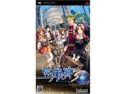 Eiyuu Densetsu: Sora no Kiseki the 3rd [Japan Import]