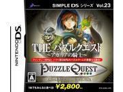 Simple DS Series Vol. 23: The Puzzle Quest: Agaria no Kishi [Japan Import]