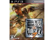 Ps3 Shin Sangoku Musou 7 Treasure BOX