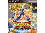 Dragon Ball Z: Ultimate Blast [Japan Import]