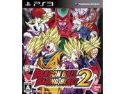 Dragon Ball: Raging Blast 2 [Japan Import]