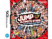 Jump Ultimate Stars [Japan Import]
