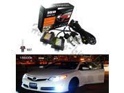 35W HID Xenon Bi-xenon Hi/Lo Conversion KIT Slim Ballast Bulb Headlight Lamp 9007-H/L 15000K