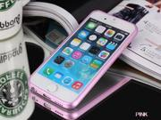 """Pink Aluminum Metal Untra Thin Bumper Frame Hard Case Cover For 5.5"""" iPhone 6 Plus"""