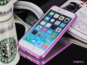 """Purple Aluminum Metal Untra Thin Bumper Frame Hard Case Cover For Apple 4.7"""" iPhone 6"""