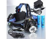 2000LM CREE XM-L T6 LED Rechargeable 18650 Headlight Torch Lamp Battery + Charger Set