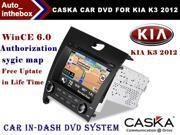 "CASKA CA173-KR7 Car DVD Player In-Dash System - Suitable for KIA K3 2012 Vehicles - 7"" 800X480 Screen, Builted in NAV GPS + Authorization Sygic Map"