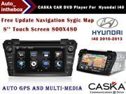 CASKA CAR DVD Player CA393-KR7 fit for Hyundai i40 2012-2014 Car in-dash unit OEM GPS Navigation standard with free sygic map High quality auto GPS and multimedia