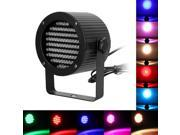 Portable Mini RGB LED Stage Light With 86pcs LED For Club, DJ Show, Disco, Dance Hall, KTV, Wedding, Home Party, Theater and Christmas
