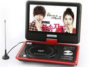 "9.5"" Swivel LCD Screen Handheld Portable DVD Player Plays Movie Audio With TV Game MP3 FM (9.5 red)"