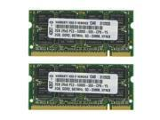4GB (2X2GB) MEMORY FOR HP BUSINESS NOTEBOOK NX7400 NX9420