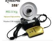 Kasens 518G RTL8187L 802.11 b/g 54Mbps 10dbi 2000mW 3600 Meters USB WiFi Adapter Wireless Adapter Antenna