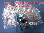 1LOT generic parts package For Arduino kit ( shippng list: 1~20 list for 1packag