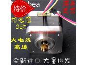 42 stepper motor 2 phase four-wire ( imported motor ) hot