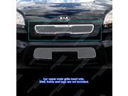 2010-2011 Kia Soul Stainless Steel X Mesh Grille Grill Insert