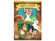 Chuck Jones' Collection DVD