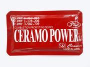 Ceramo Power Plus - Saves Gas and Reduces Pollution