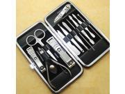 12pcs Nail Art Care Tool Manicure Pedicure Set Nail Clipper Kit Tool