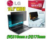 """[14.1"""" Wide 304mm x 190mm] New Plus Original LG Privacy Screen Eyesight Protector Filter Film for 14.1 inch Laptop Notebook"""