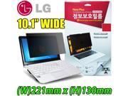 """[10.1"""" Wide 221mm x 130mm] New Plus Original LG Privacy Screen Eyesight Protector Filter Film for 10.1 inch Laptop Netbook"""