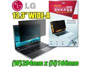 """[13.3"""" Wide A 294mm x 166mm] New Plus Original LG Privacy Screen Eyesight Protector Filter Film for 13.3 inch Laptop Notebook"""