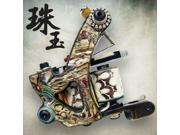 tattoo machine  The legend of high-grade bead jade tattoo machine segmentation line fog the tattoo equipment accessories wholesale promotions painting tools