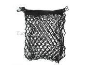 Trunk Car SUV Rear Cargo Organizer Storage Carrier Mesh Net Nylon 90x30cm