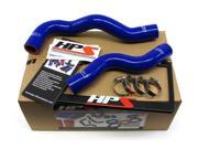 Nissan 02-06 Sentra SE-R / SER Spec V HPS Blue High Temp Reinforced Silicone Radiator Hose Kit Coolant
