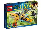 LEGO: Chima: Lavertus Twin Blade