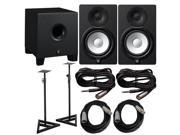 Yamaha HS7 Pair with HS8S 8 in. Powered Subwoofer and Cables Bundle