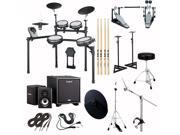 Roland TD-15KV-S V-Drums Electronic Drum Kit with Speaker System, Cable, Throne, Double Pedal, Additional Cymbal and …