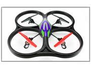 WLToys V262 Cyclone UFO 4 Channel 6 Axis Gyro Quadcopter 2.4Ghz RTF- Green