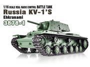 Heng Long Russian KV-1 Airsoft 1/16 Scale RC Battle Tank w/ Smoke, Sound and Lighting - Green
