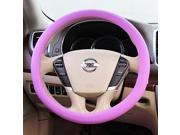 WENQI ™ Silicone Small Leather Grain Universal Cover for Car Steering Wheel , Blue