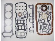 86-89 Nissan D21 Pickup Z24 2.4L 2389cc L4 8V SOHC Engine Full Gasket Replacement Kit Set FelPro: HS9210PT-1/CS9210